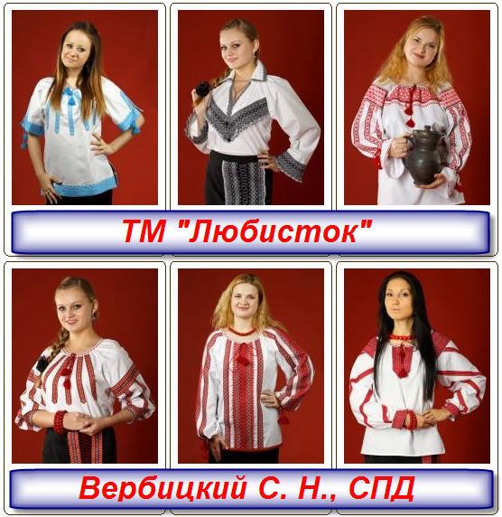 Сорочки-вышиванки украинские
