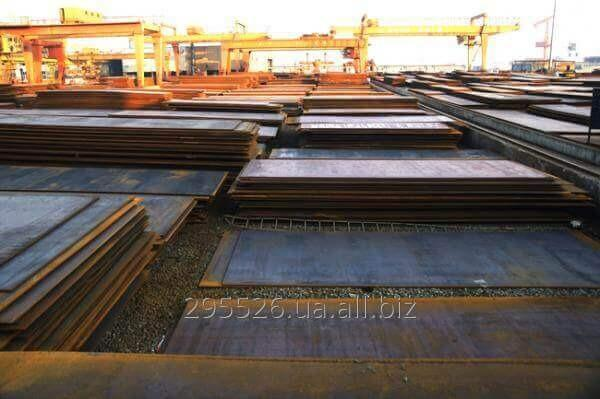 Buy Steel 09G2S-14 120 mm thick.