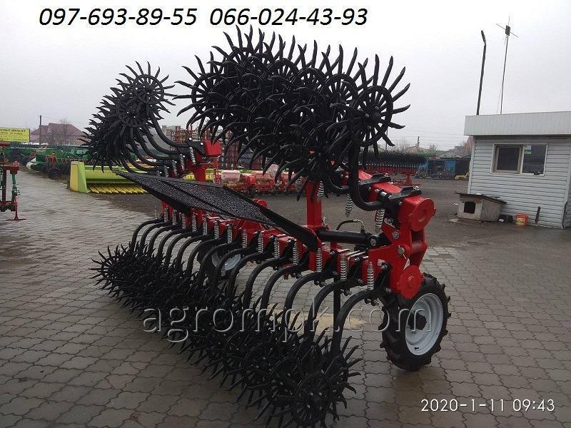 Buy Harrow (mattock) rotational MPH-6-01 with slazhivayushchiysya a gidrofitsirovanny frame