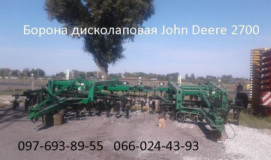 Diskolapovy harrow of John Deere 2700