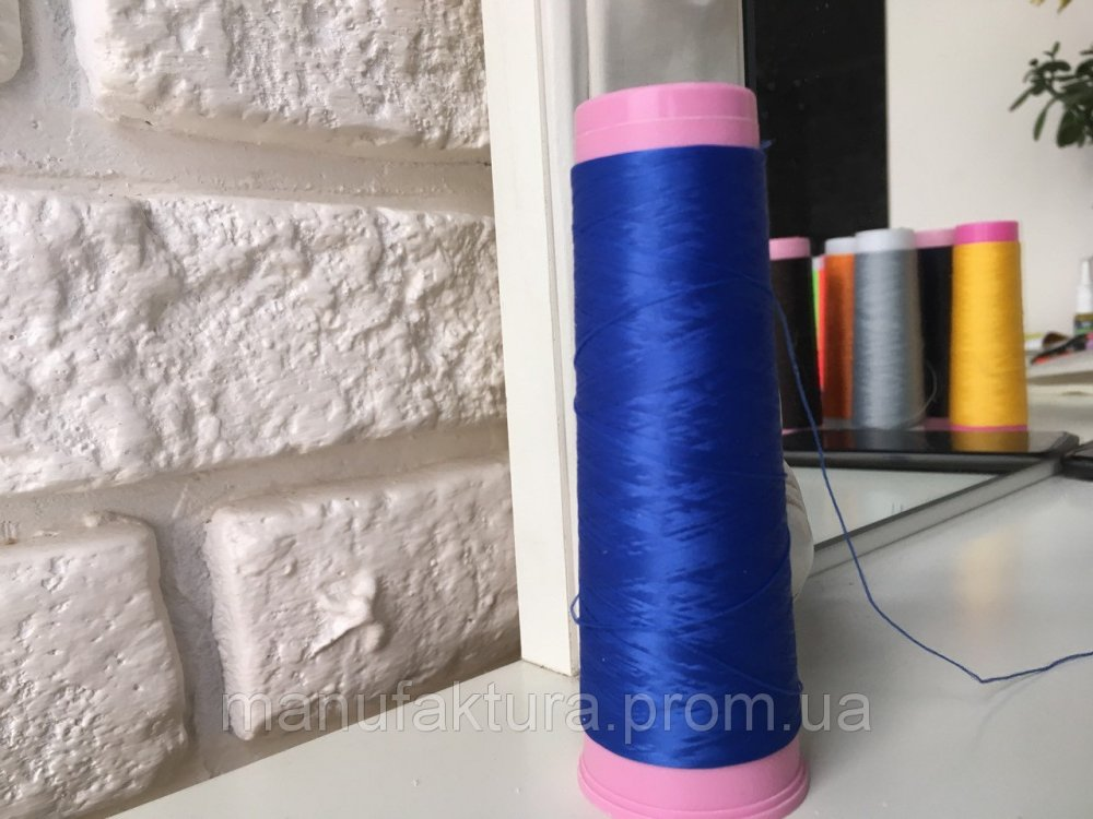 Buy Overlay textured thread 150 den., Code H-081