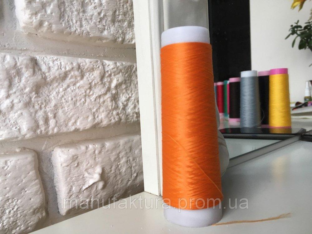 Buy Thread overlock textured, code H-045