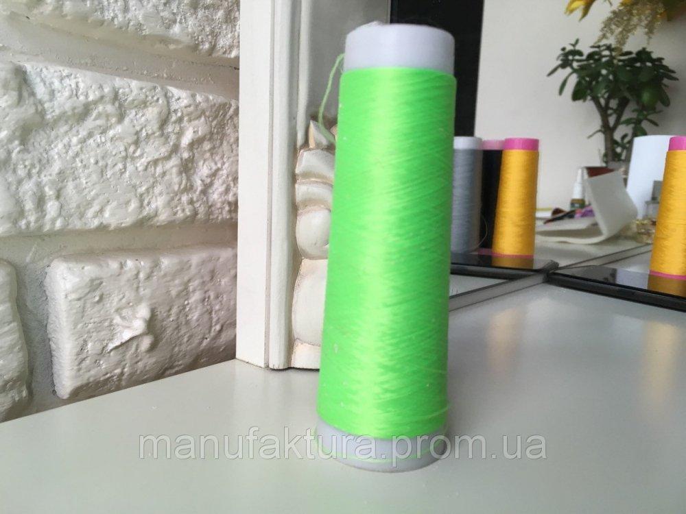 Buy Overlay textured thread 150 den., Code H-050
