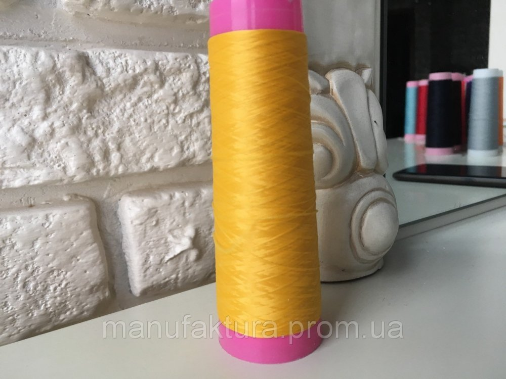 Buy Overlay textured thread 150 den., Code H-372