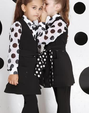 Buy Children's vest 1501/20