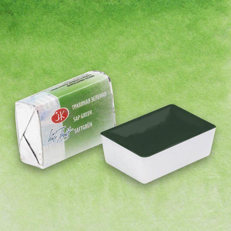 Краска акварельная, Травяная зеленая, 2,5мл, Белые Ночи 50511716