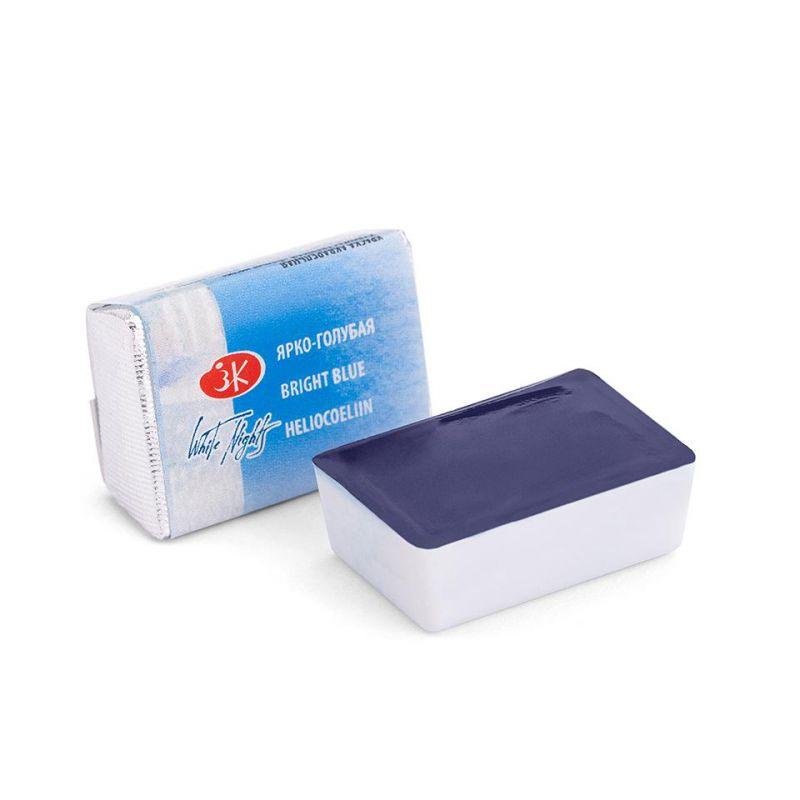 Краска акварельная, Ярко-голубая, 2,5мл, Белые Ночи 50511509