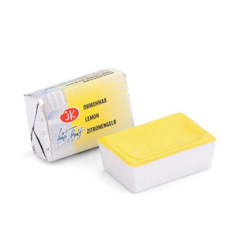 Краска акварельная, Лимонная, 2,5мл, Белые Ночи 50511214