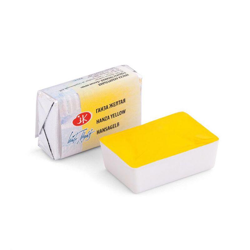 Краска акварельная, Ганза желтая, 2,5мл, Белые Ночи 50511215