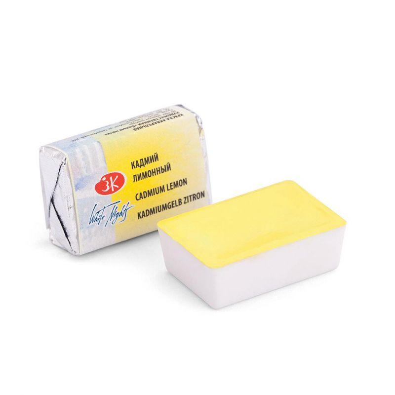 Купить Краска акварельная, Кадмий лимонный, 2,5мл, Белые Ночи 50511203