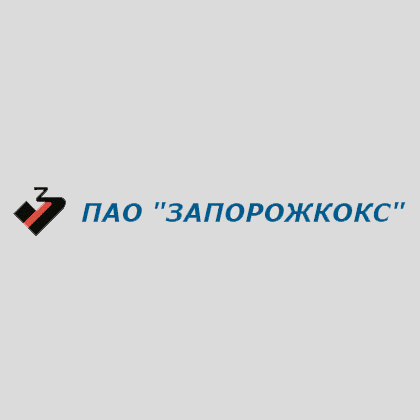 Buy Tars coal for road construction, sale, Ukraine