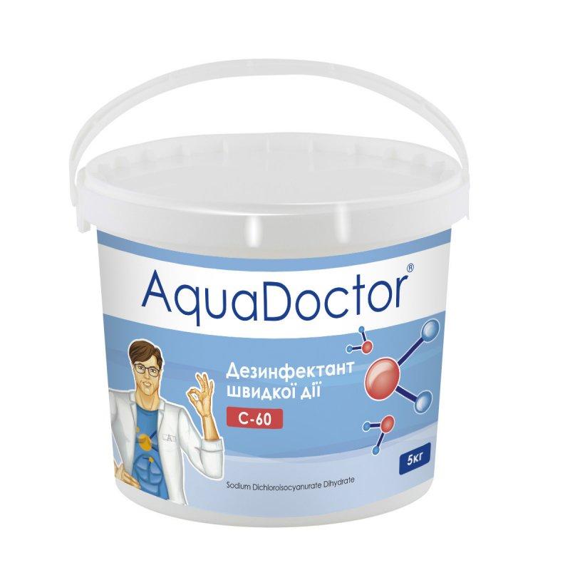 Шок-хлор быстрорастворимый в гранулах AquaDoctor - Упаковка 5кг