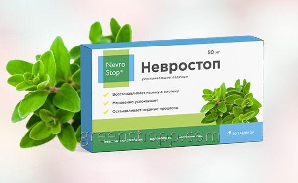 Vásárolni NevroStop (NevroStop) - kapszula idegek és a stressz