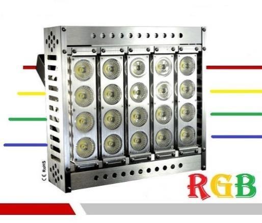 Купить Прожектор высокой эффективности Titan Strong RGB - 200 W