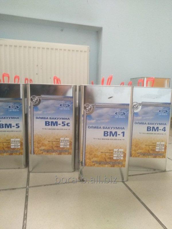 Купить Вакуумные масла ВМ-1с