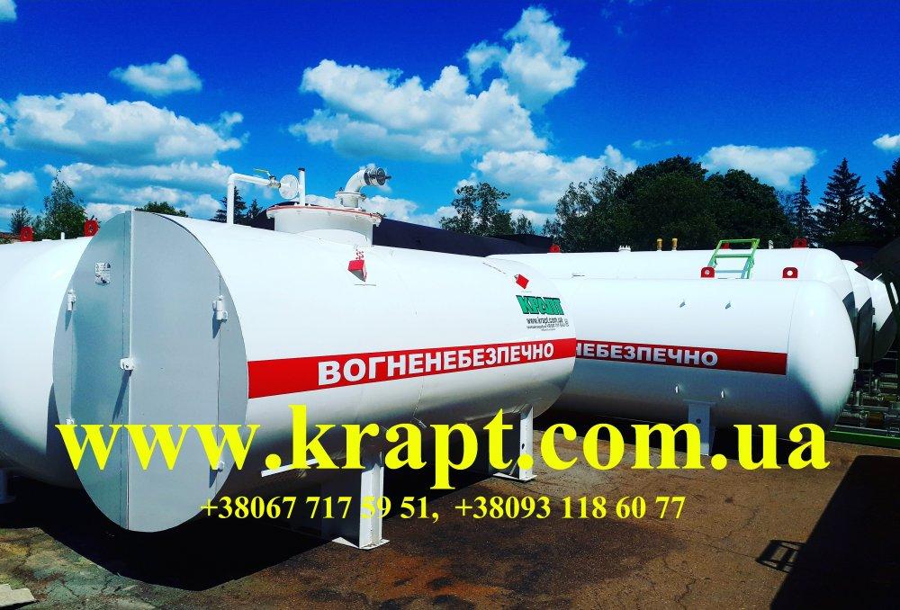 Резервуар для хранения нефтепродуктов 6 куб.м надземный