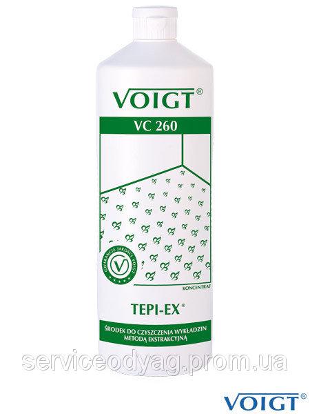 Купить Средство Для Чистки Ковров V-Tepi-Ex
