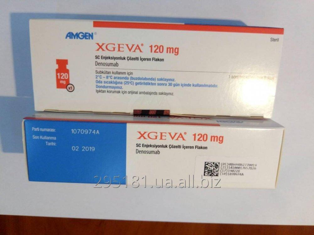 Buy Iksdzhiva, Eksdzhiva, Xgeva 120 mg (Denosumab, Denosumab)