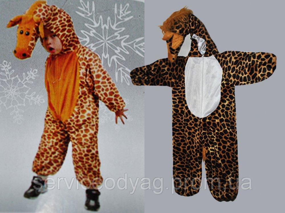 Костюм карнавальный жираф d397185833b95