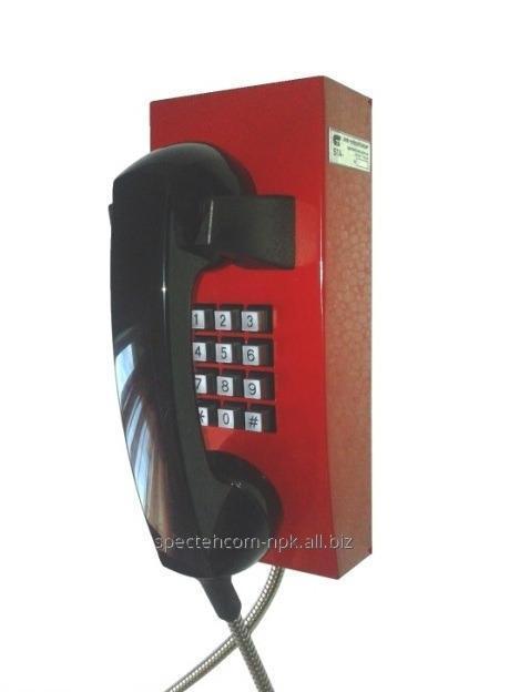 Купити Банківський антивандальний телефонний апарат