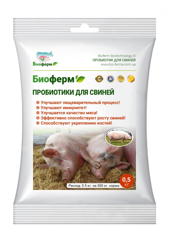 Купити Пробиотики ветеринарні