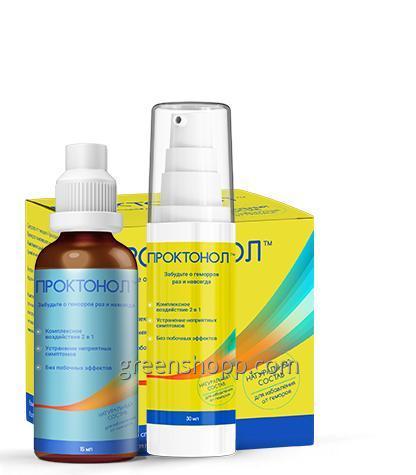 Buy Proktonol - a set of hemorrhoids