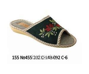 Женские тапочки 155/455 С-213