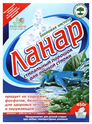 Buy Amplifier of laundry detergen