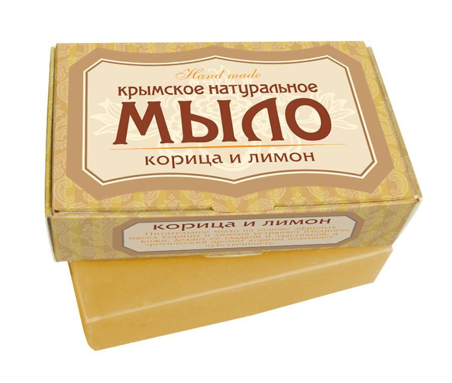 Buy Soap chip