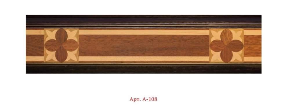 Плинтус деревянный мозаичный Арт. А-108