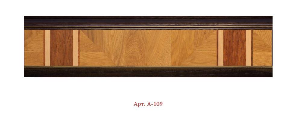 Плинтус деревянный мозаичный Арт. А-109