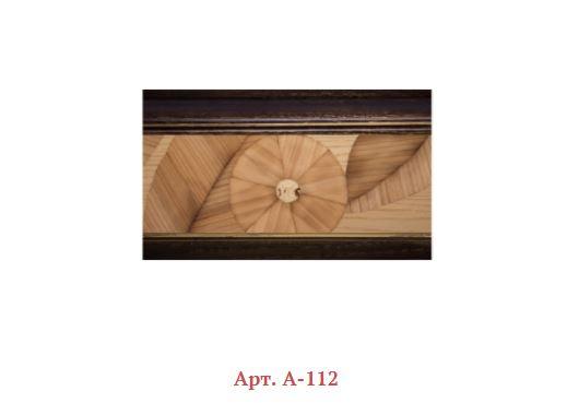 Плинтус деревянный мозаичный Арт. А-112