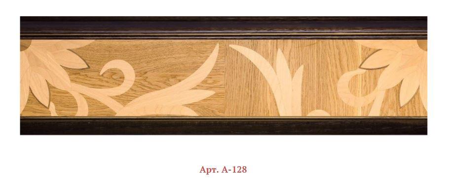Плинтус деревянный мозаичный Арт. А-128