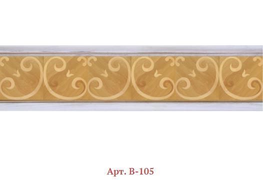 Плинтус деревянный мозаичный Арт. B-105