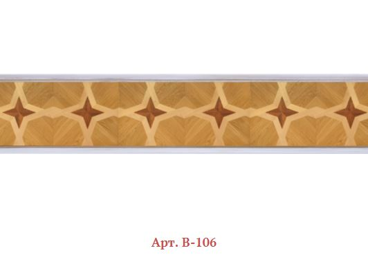Плинтус деревянный мозаичный Арт. B-106