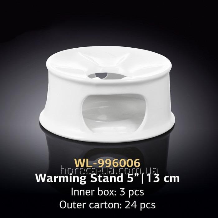 Купить Подставка для подогрева (Wilmax) WL-996006