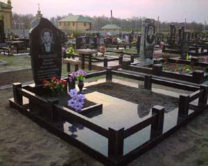 Памятники и ограды цена надгробная плита надпись на могиле диофанта