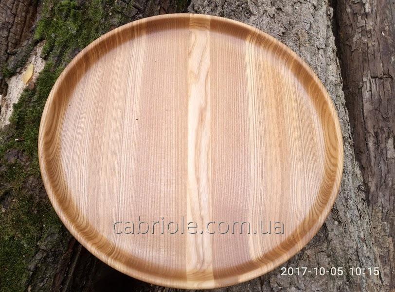 Деревянное блюдо из ясеня, 300мм