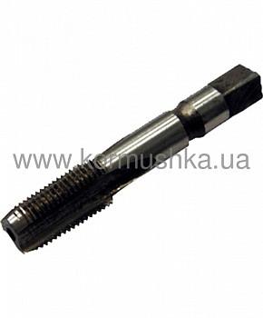 Метчик конический 1/8 Р6М5 для монтажа ниппельных поилок, 540051360