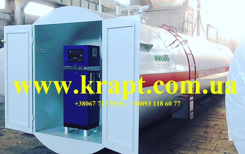 Buy Pass gas station capacity for combustible 8 CBM