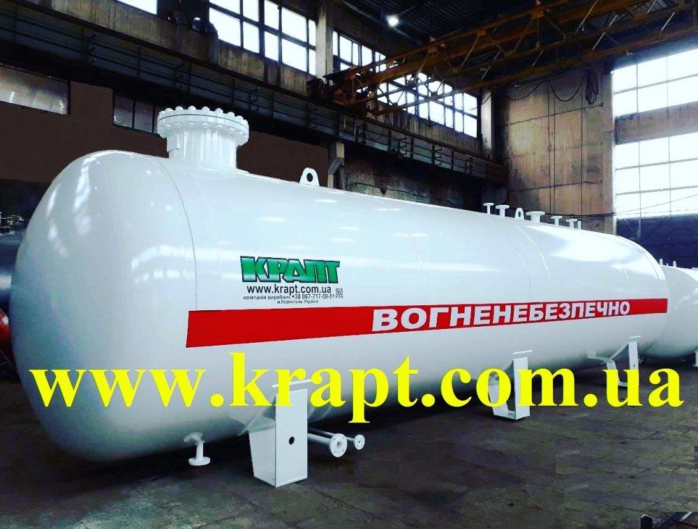 Купить Резервуар для хранения сжиженных углеводородных газов (СУГ) объемом 20 м.куб наземное исполнение