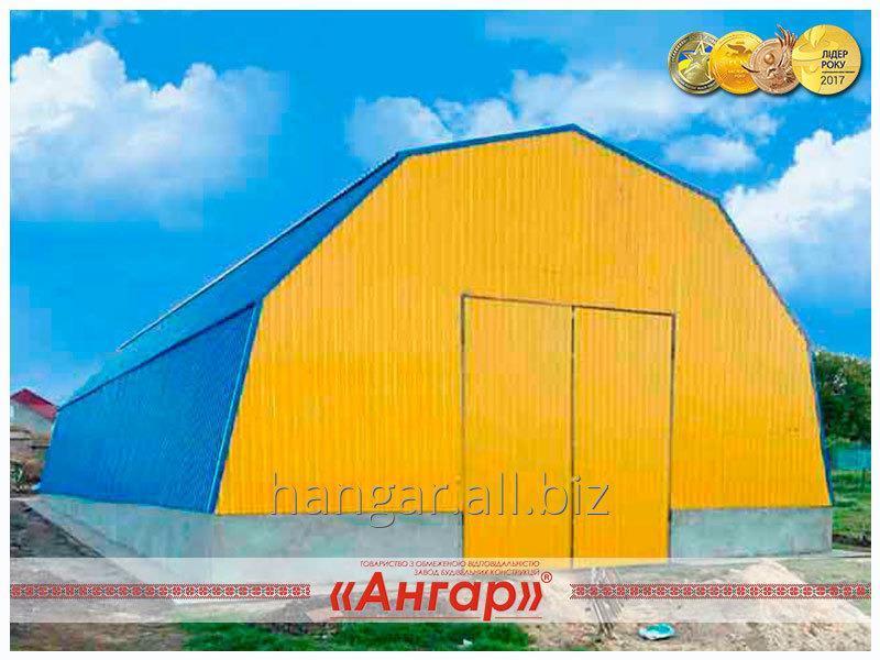 Купить Ангары - зернохранилища