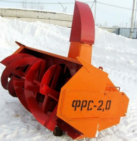 Buy Snow blower-FED 2.0 p