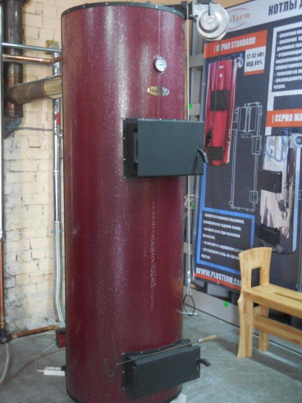 Котел бытовой твердотопливный длительного горения  Plus Term STANDART 25 кВт U