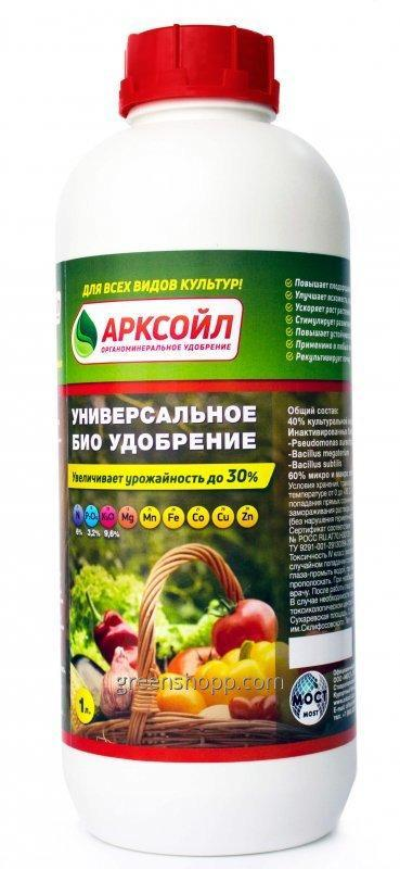 Buy Arksoyl - universal bio-fertilizer