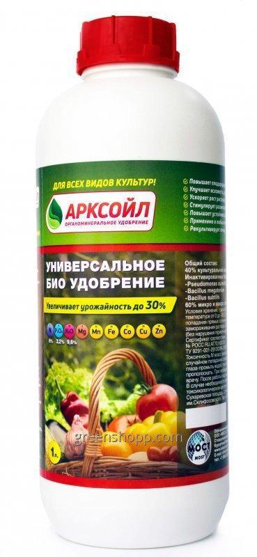 Buy Arksoyl - universal bio-fertilizer
