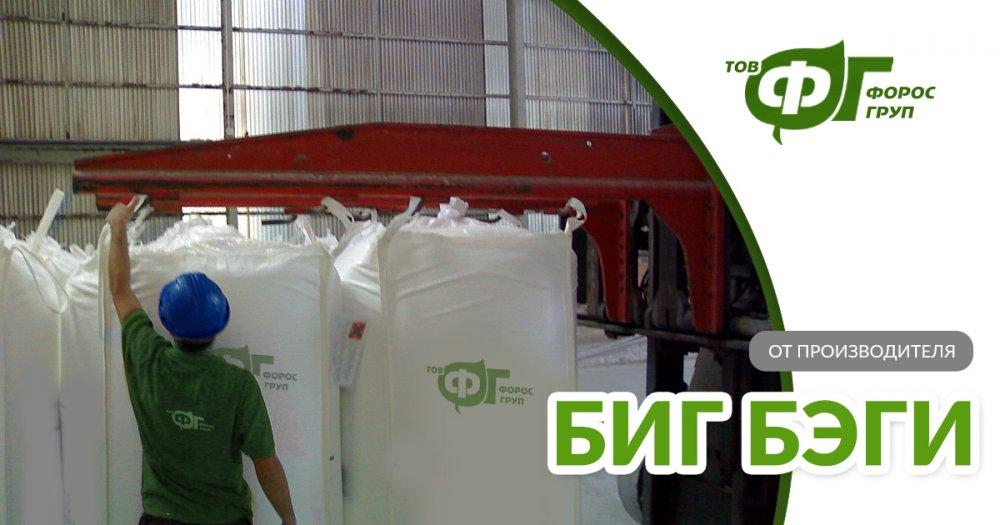 Полипропиленовые мешки  от 500 шт