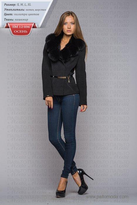 Пальто жіноче кашемірове коротке