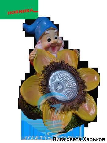 Светильник на солнечной батарее Гном с цветком CAB85 Lemanso