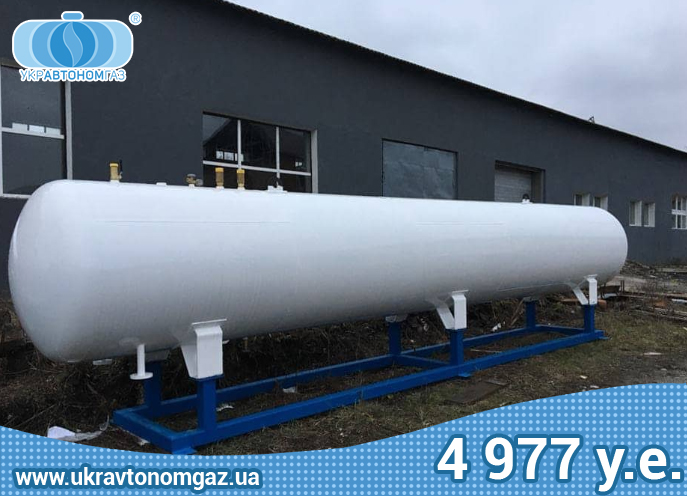 Резервуари для зберігання газу